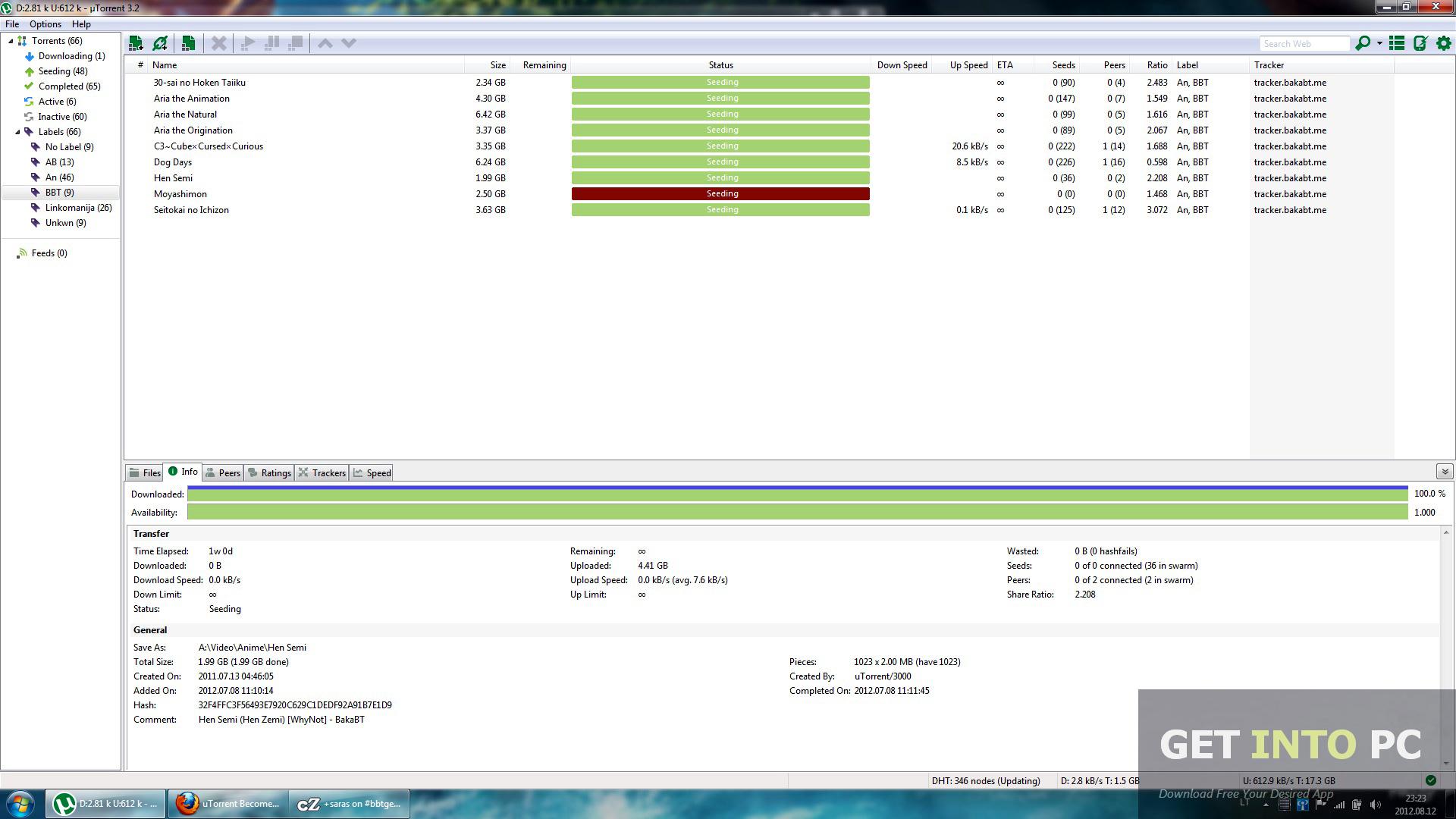 Nice wallpapers µTorrent 1920x1080px