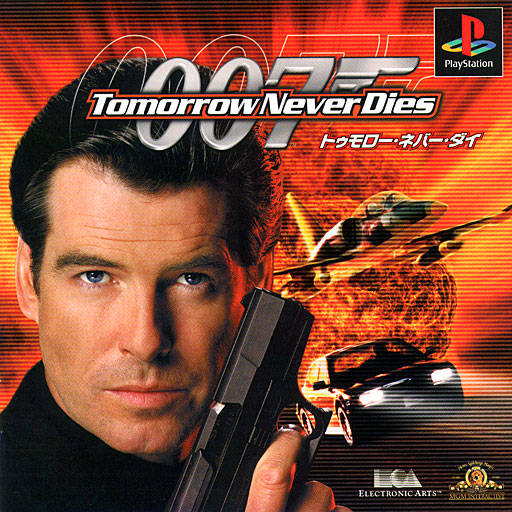 Images of 007: Tomorrow Never Dies | 512x512