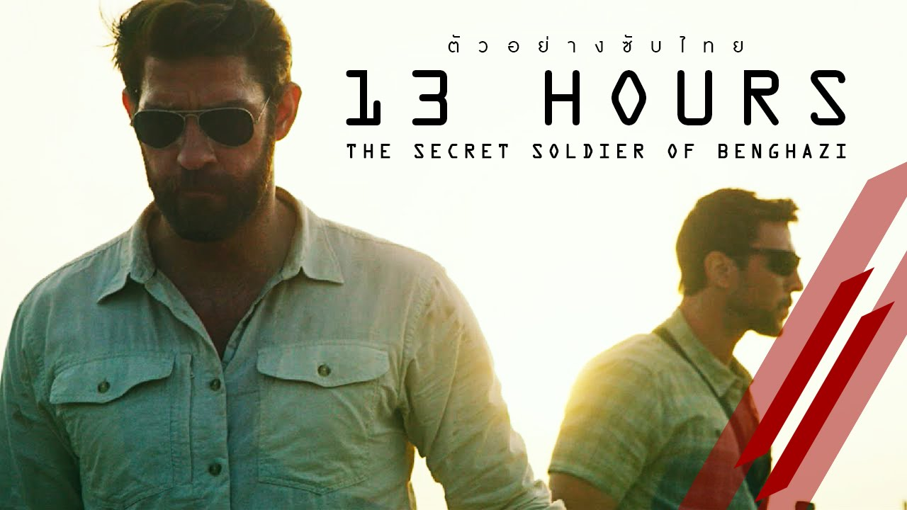 Amazing 13 Hours: The Secret Soldiers Of Benghazi Pictures & Backgrounds
