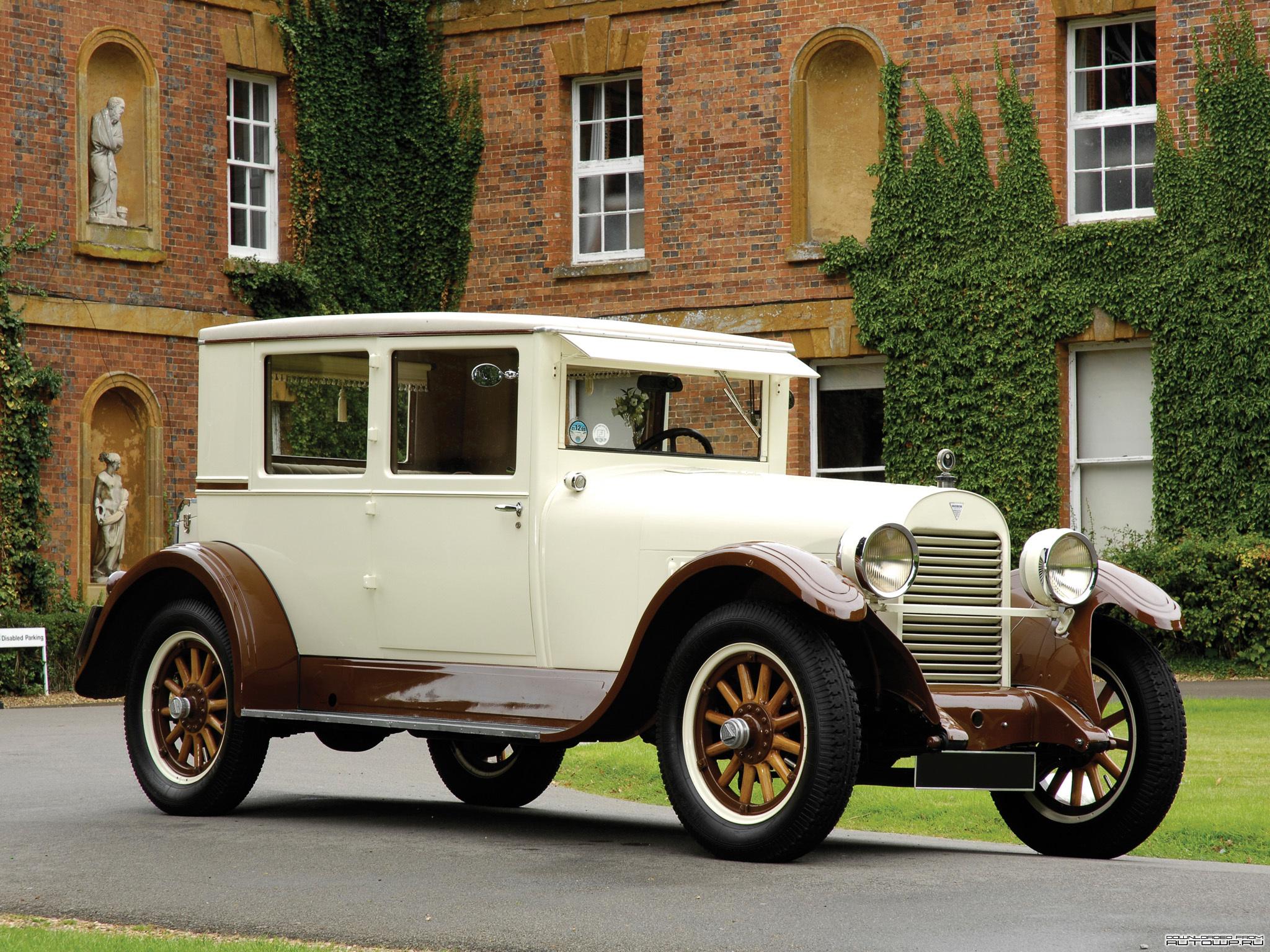 Images of 1924 Hudson Super Six Coach | 2048x1536