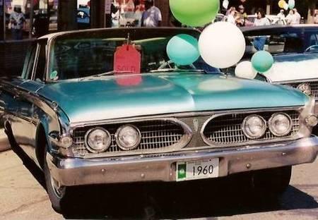 1960 Edsel Backgrounds, Compatible - PC, Mobile, Gadgets| 450x312 px