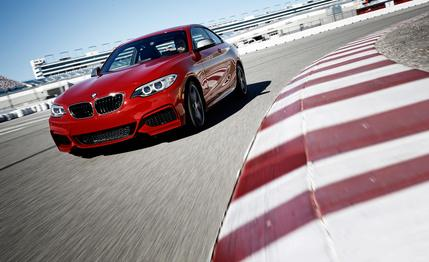 Nice Images Collection: 2014 BMW M235i Coupe Desktop Wallpapers