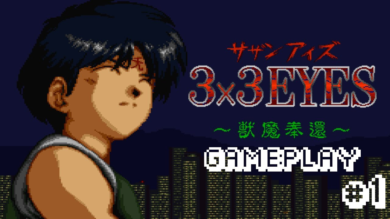 3x3 Eyes Juuma Houkan Pics, Video Game Collection