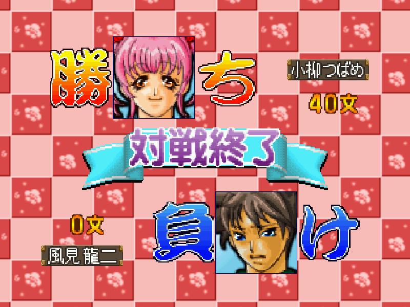 64 Hanafuda: Tenshi No Yakusoku High Quality Background on Wallpapers Vista