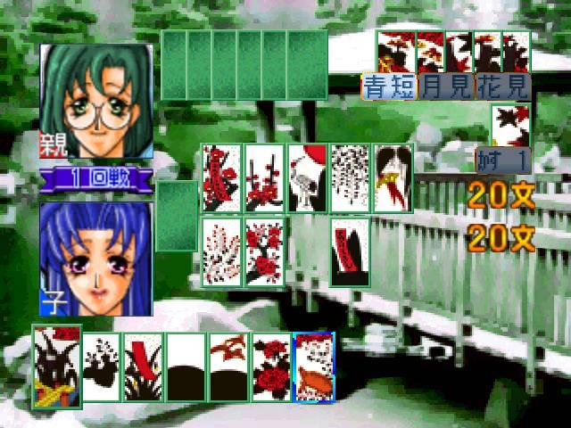 High Resolution Wallpaper | 64 Hanafuda: Tenshi No Yakusoku 640x480 px