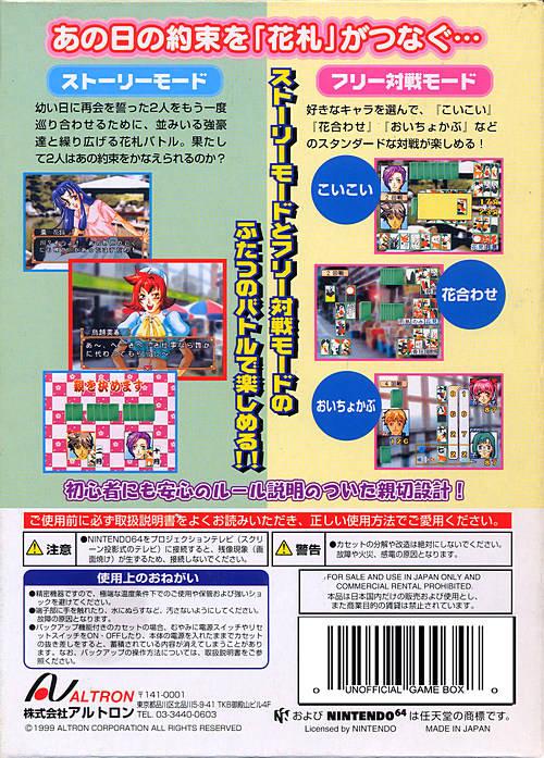 HD Quality Wallpaper | Collection: Video Game, 500x697 64 Hanafuda: Tenshi No Yakusoku