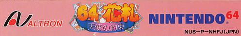 497x75 > 64 Hanafuda: Tenshi No Yakusoku Wallpapers