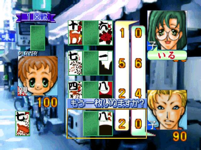 HD Quality Wallpaper | Collection: Video Game, 640x480 64 Hanafuda: Tenshi No Yakusoku