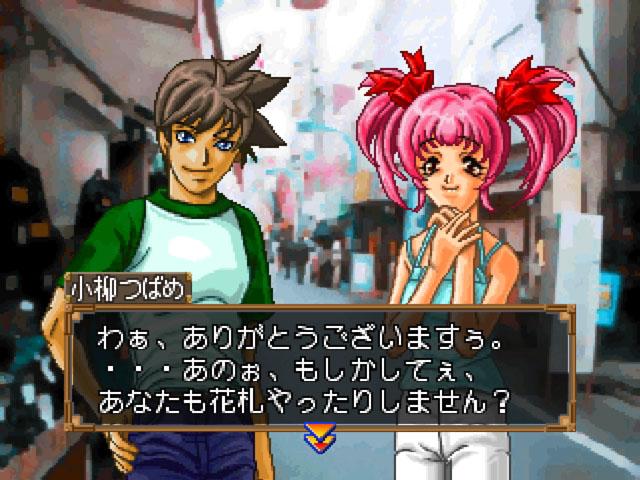 64 Hanafuda: Tenshi No Yakusoku Pics, Video Game Collection
