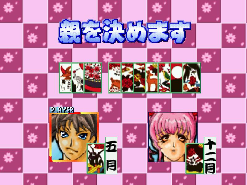 64 Hanafuda: Tenshi No Yakusoku Backgrounds, Compatible - PC, Mobile, Gadgets| 800x600 px