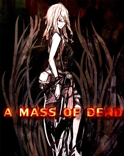 A Mass Of Dead Backgrounds, Compatible - PC, Mobile, Gadgets| 480x600 px