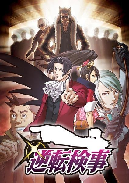 High Resolution Wallpaper | Ace Attorney Investigations: Miles Edgeworth 424x600 px
