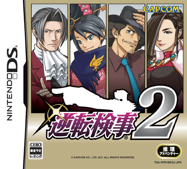 HD Quality Wallpaper | Collection: Video Game, 730x659 Ace Attorney Investigations: Miles Edgeworth