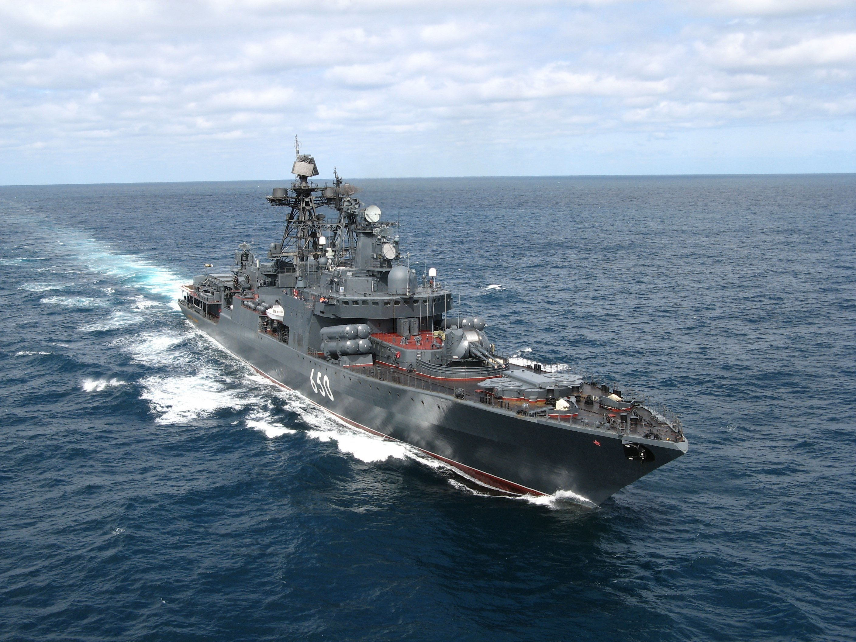 Admiral Chabanenko (DD-650) Backgrounds on Wallpapers Vista