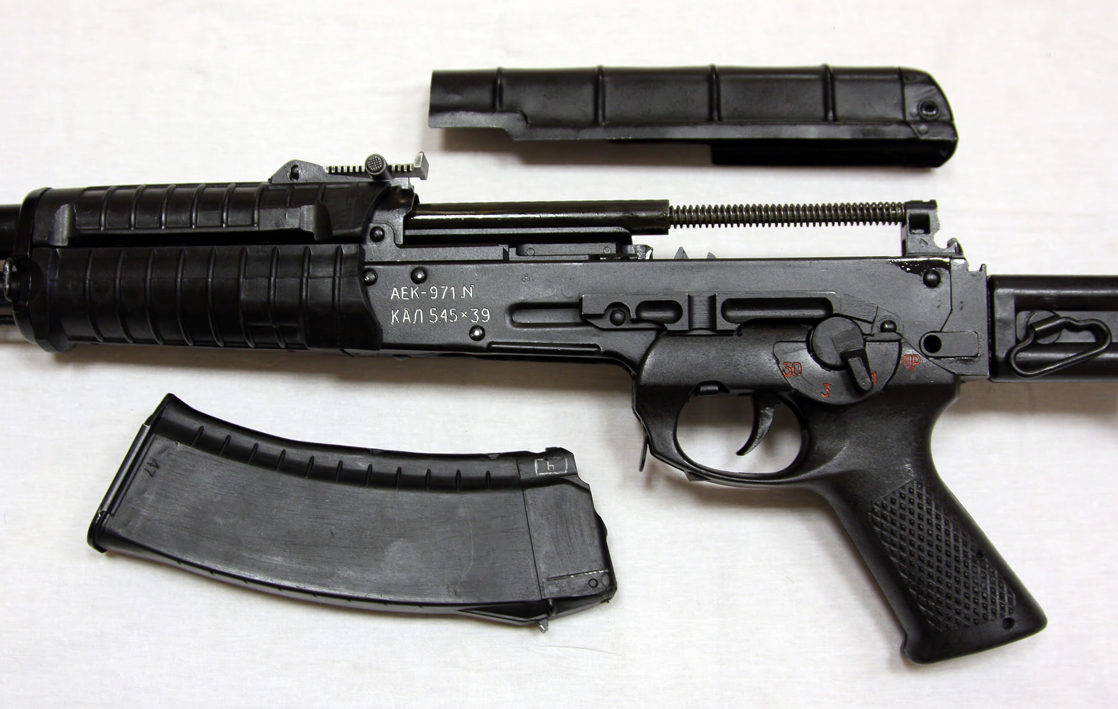 Amazing AEK-971 Pictures & Backgrounds