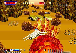 Amazing After Burner Complete Pictures & Backgrounds
