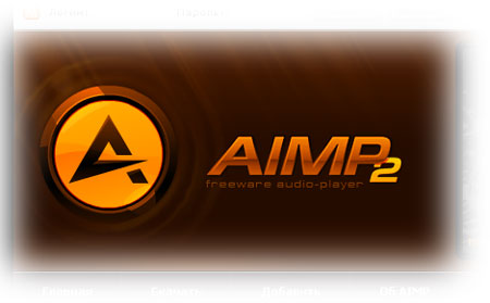 Aimp2 Backgrounds on Wallpapers Vista