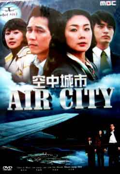 Nice wallpapers Air City 248x360px