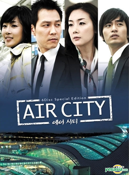 Images of Air City | 500x677
