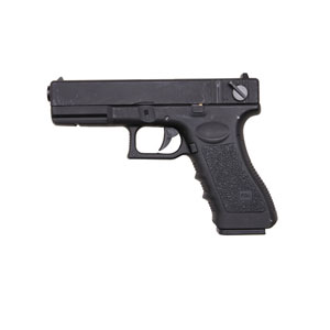 HD Quality Wallpaper | Collection: Weapons, 300x300 Airsoft Pistol