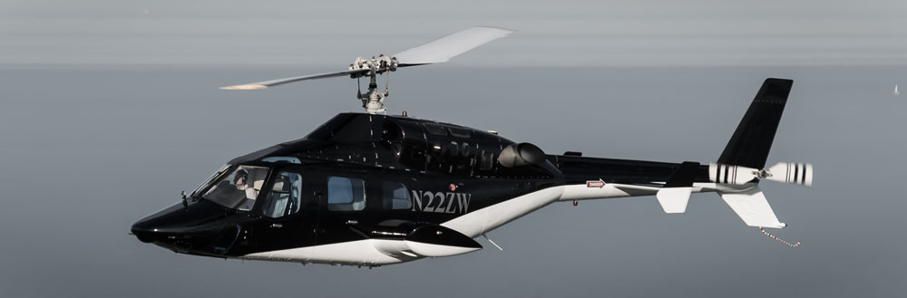 1000x329 > Airwolf Wallpapers