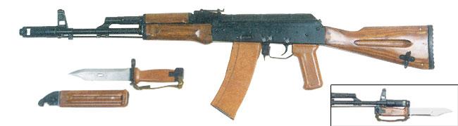 HQ Ak-74 Wallpapers | File 20.29Kb