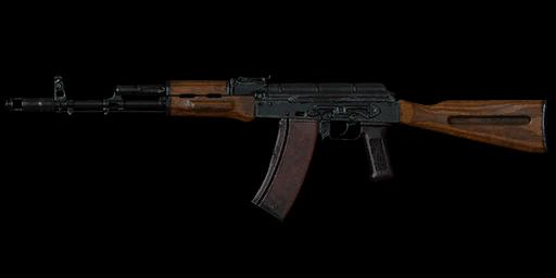 HQ Ak-74 Wallpapers | File 33.68Kb