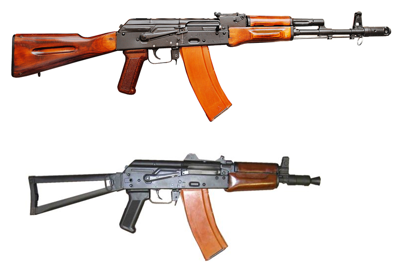 Nice Images Collection: Ak-74 Desktop Wallpapers