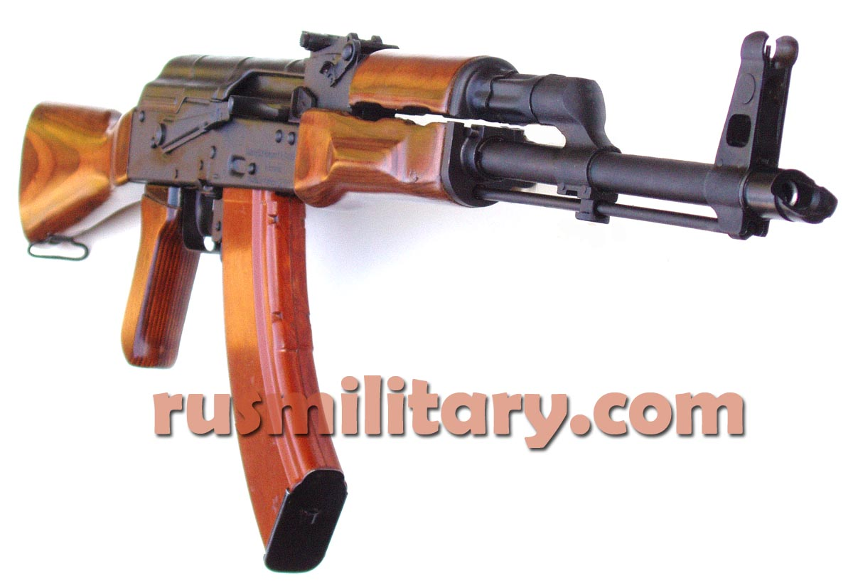 Akm Assault Rifle Pics, Weapons Collection