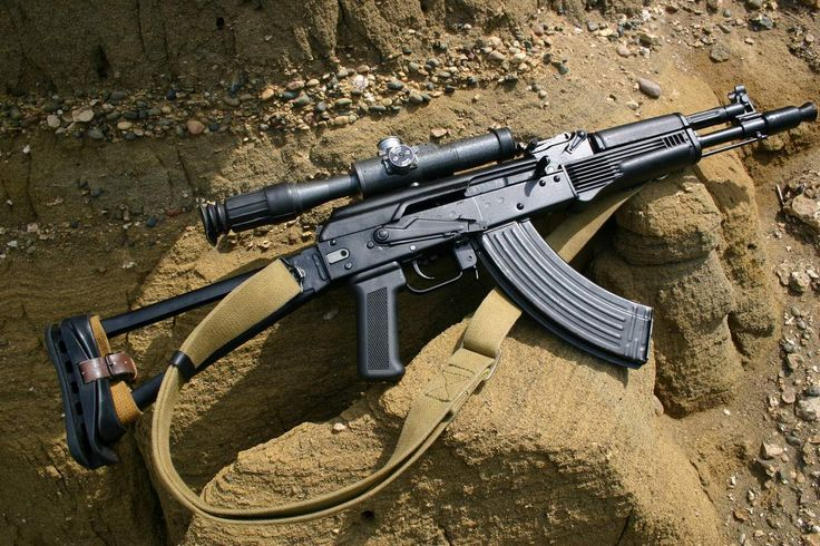 Amazing Akm Assault Rifle Pictures & Backgrounds