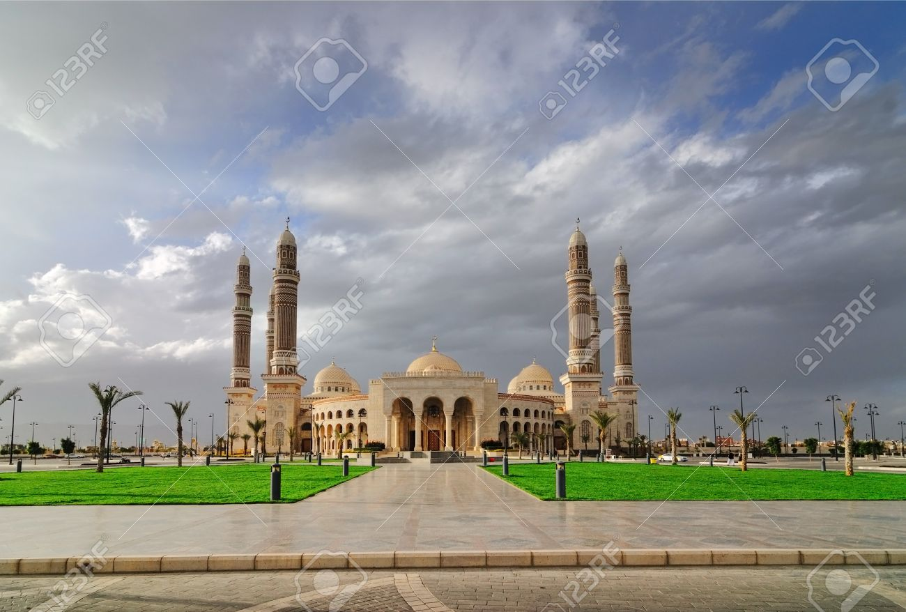 Amazing Al Saleh Mosque Pictures & Backgrounds