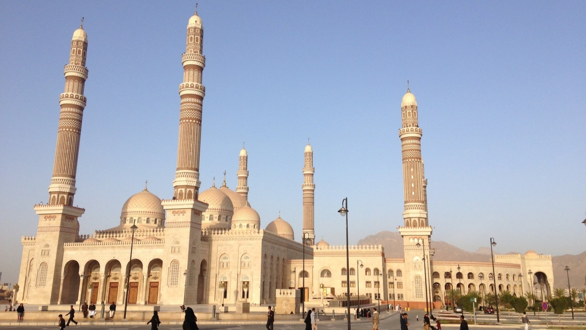 Al Saleh Mosque High Quality Background on Wallpapers Vista