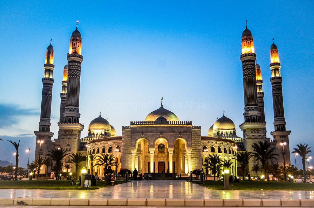 Al Saleh Mosque Backgrounds, Compatible - PC, Mobile, Gadgets| 1024x678 px