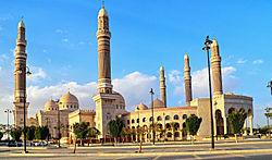 HQ Al Saleh Mosque Wallpapers   File 18.52Kb