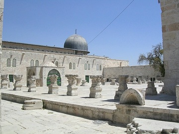 HD Quality Wallpaper | Collection: Religious, 360x269 Al-Aqsa Mosque