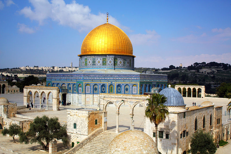 Amazing Al-Aqsa Mosque Pictures & Backgrounds