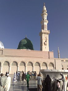 High Resolution Wallpaper | Al-Masjid Al-Nabawi 220x293 px
