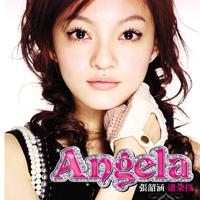 HQ Angela Chang Wallpapers | File 83.68Kb