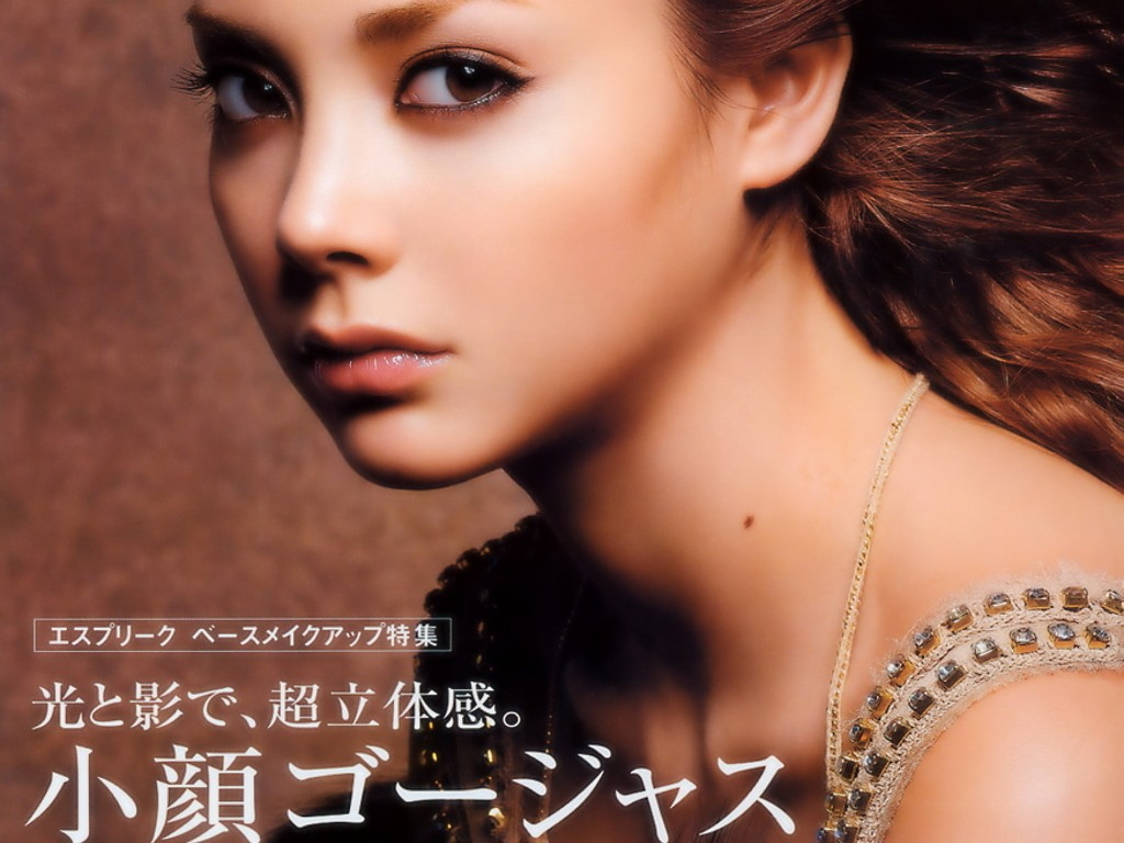 Nice wallpapers Anna Tsuchiya 1024x768px