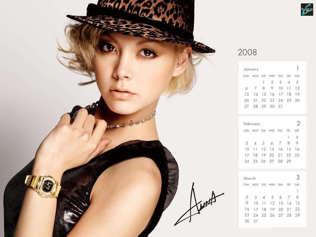 Nice Images Collection: Anna Tsuchiya Desktop Wallpapers