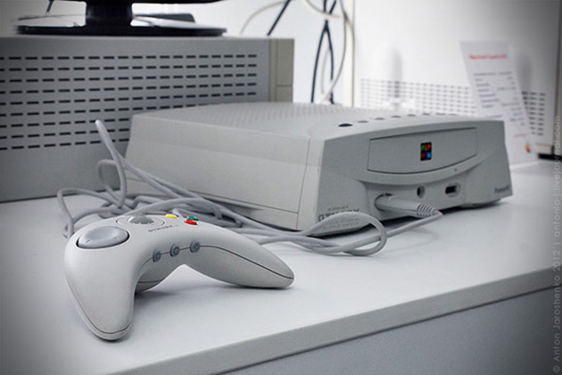 Amazing Apple Bandai Pippin Pictures & Backgrounds