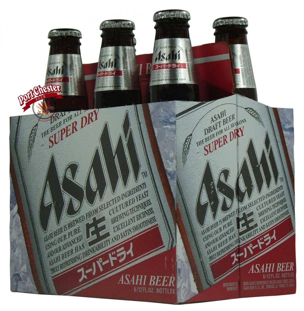 Nice wallpapers Asahi Beer 1253x1280px