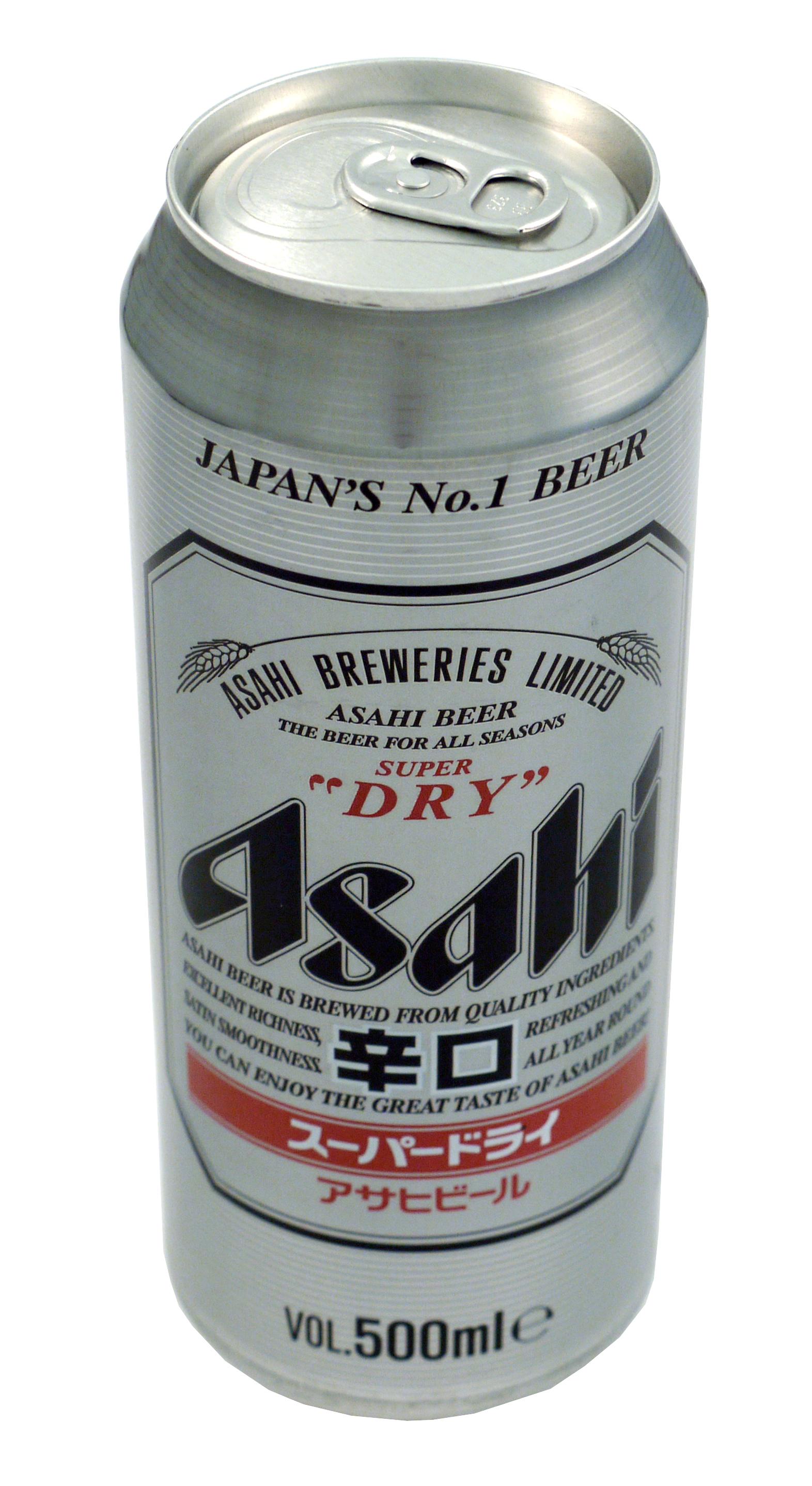 High Resolution Wallpaper   Asahi Beer 1572x2876 px