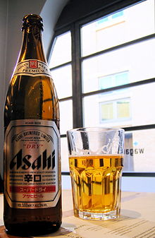 Asahi Beer Backgrounds on Wallpapers Vista