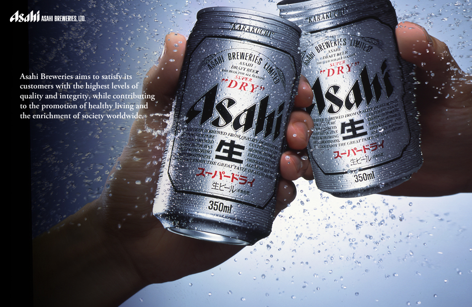Asahi Beer Pics, Food Collection