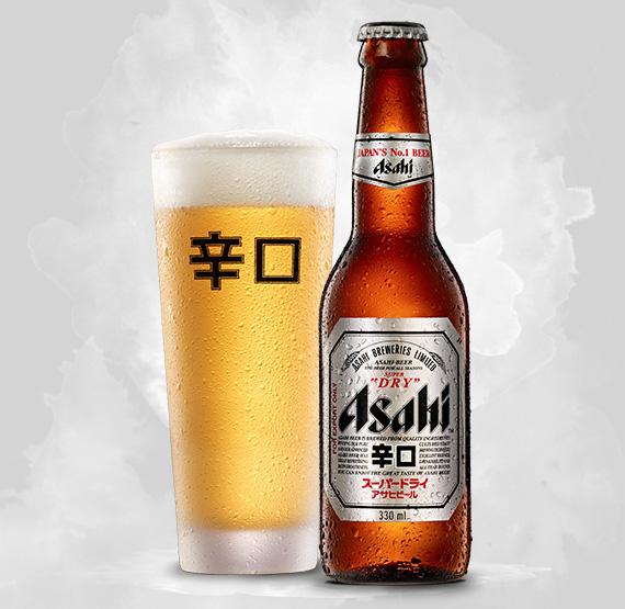 Nice wallpapers Asahi Beer 570x555px