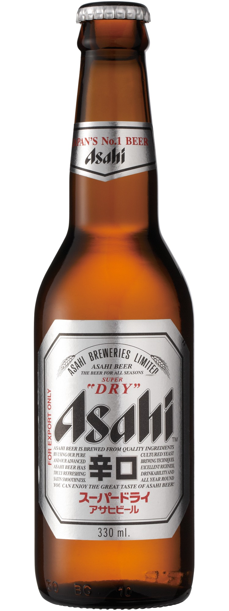 Asahi Beer Backgrounds, Compatible - PC, Mobile, Gadgets  750x2000 px