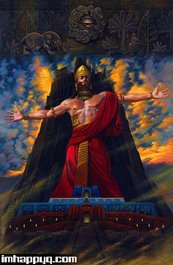 Assyrian King #14
