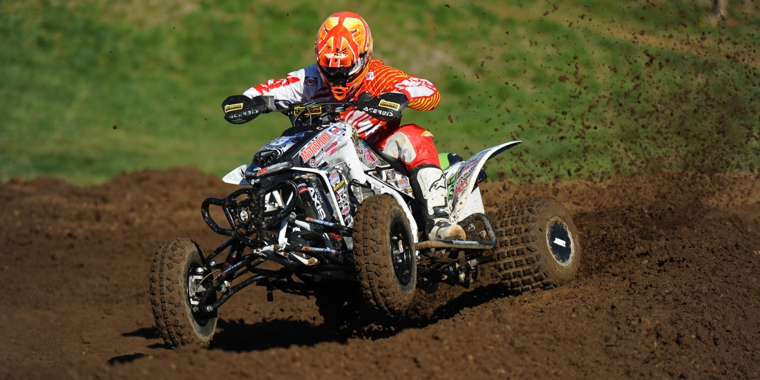 High Resolution Wallpaper | ATV Motocross 1100x550 px