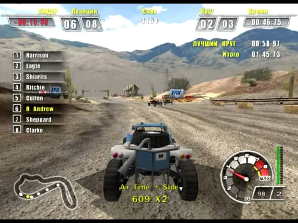 ATV Offroad Fury 4 Backgrounds, Compatible - PC, Mobile, Gadgets| 992x744 px